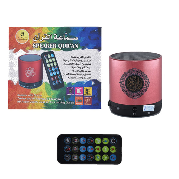 Quran Speaker - 4GB - Red