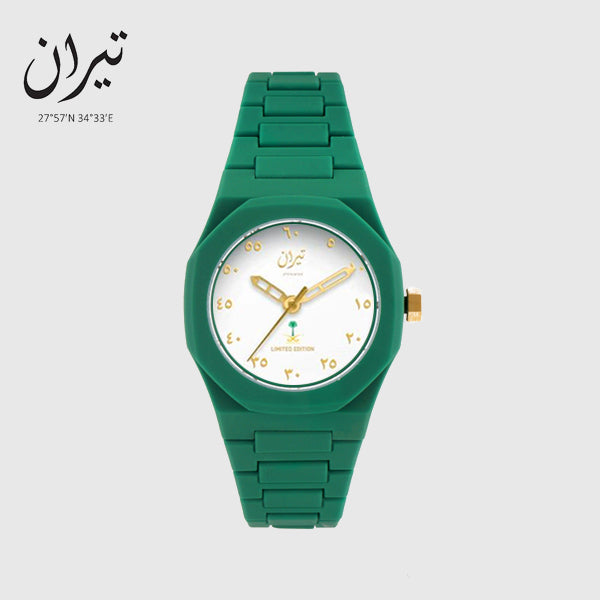 Tiran Watch - Limited Edition