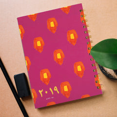 Big Calendar Book - Aztec