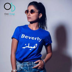 T shirt  Beverly Hills - blue