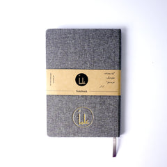 Notebook - Grey