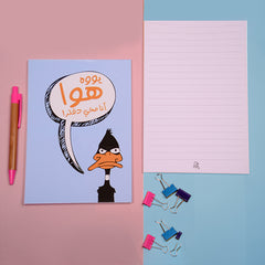 Black duck Notebook