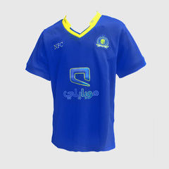 ALNASSR HOME - Boys T-Shirt - Blue