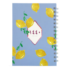 Big Calendar Book 1440 - Lemons