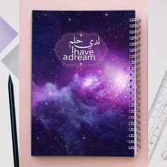 I have a dream a notebook