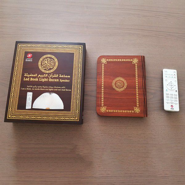 LED Book Light Quran Speaker