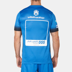 ALHILAL HOME - Men's T-Shirt