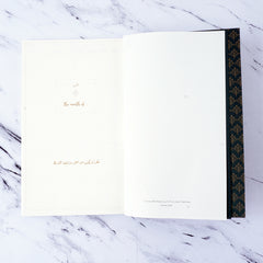 Waraq Notebook - Undated Agenda