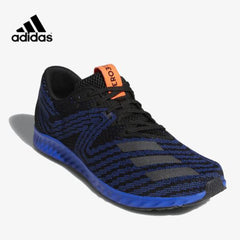 ADIDAS - Aerobounce PR M Shoes