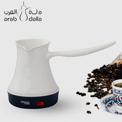 Turkish Dallah Coffee Maker