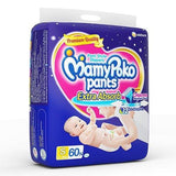 MamyPoko Pants Extra Absorb Diapers, Small (Pack of 60) - Pinkybaby.in