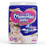 MamyPoko Pants Extra Absorb Diapers, Medium (Pack of 56) - Pinkybaby.in