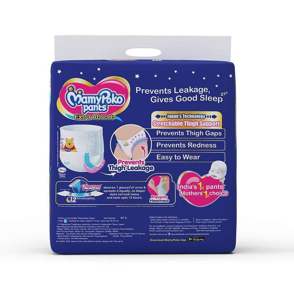 MamyPoko Pants Extra Absorb Diaper, Large (Pack of 64) - Pinkybaby.in