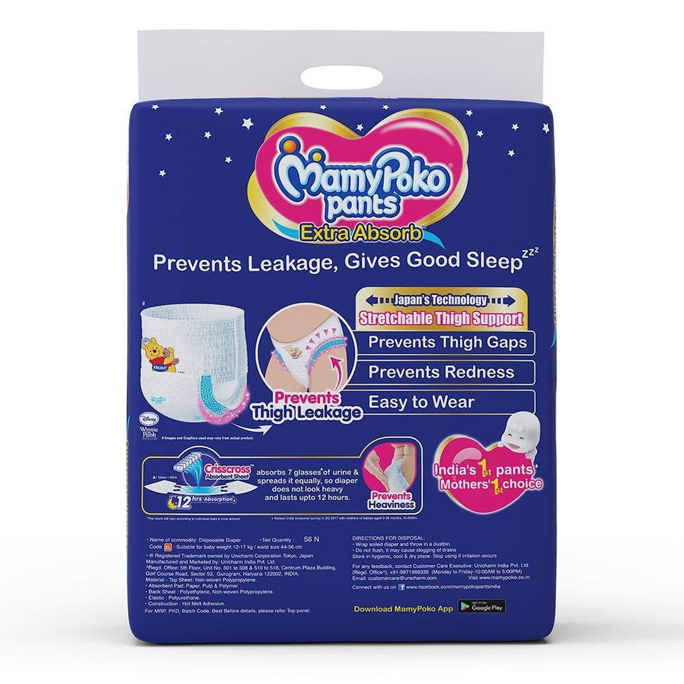 MamyPoko Pants Extra Absorb Diaper, Extra Large (Pack of 56) - Pinkybaby.in