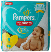 Pampers New Diapers Pants, Small, 86 Count - Pinkybaby.in