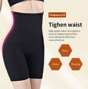 New Mom Body Shapers - Tummy Control
