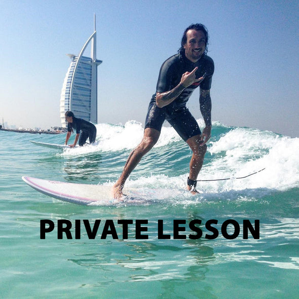 Adult (18+) Private Surf Lesson