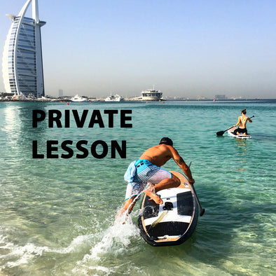 Adult (18+) Private SUP Lesson