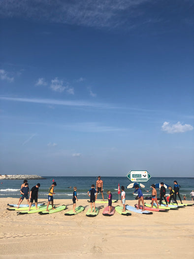 Kids Surf & SUP Camp