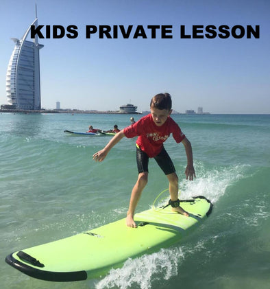 Kids Private Surf Lessons