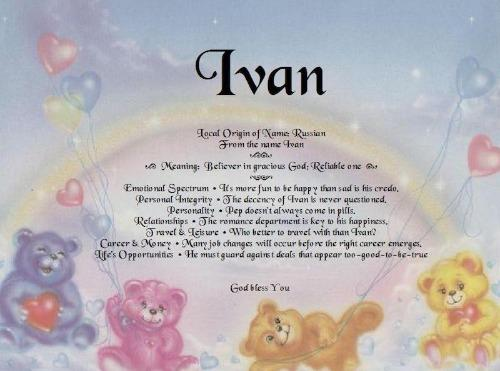 Your Name, name gifts, Ivan name, meanings of name, baby name, Personalize Gifts, Personalized Gifts, Design Gifts, personalized-unique-gifts