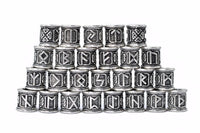 Elder Futhark Runic Charms - Individual - Norse Blood