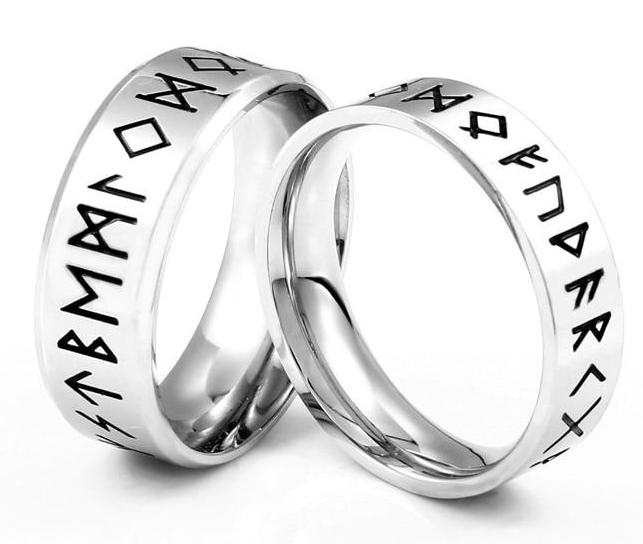 Simple Runic Ring - Norse Blood