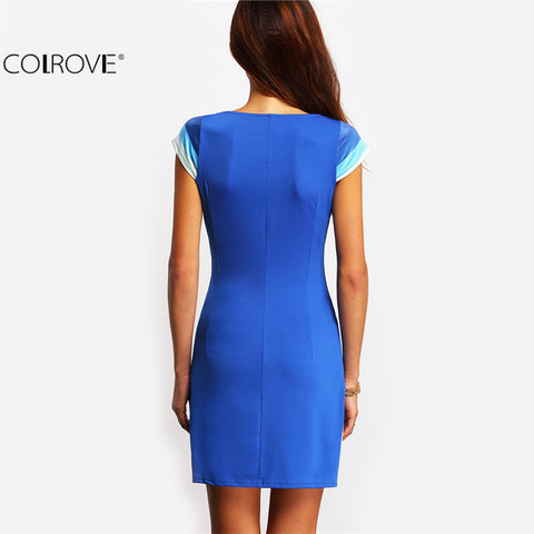 Female Sexy Clubwear Multicolor Square Neck Cap Sleeve Ombre Bodycon