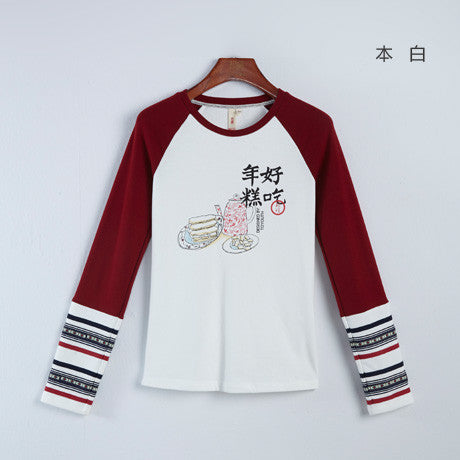 Long Sleeve Interesting Printted Patchwork Casual O-Neck Tees