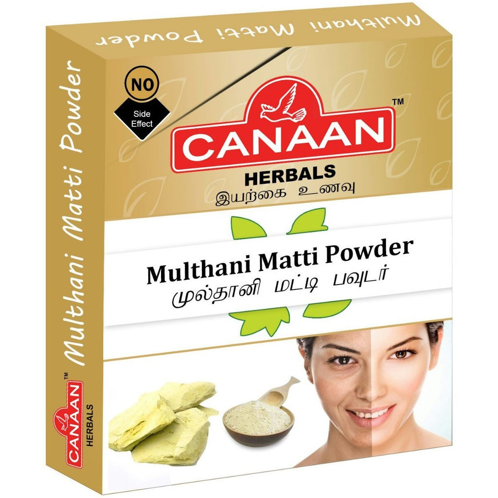 Multhani Mitti/ Fuller's earth Powder 100g