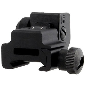 UTG Rear Flip Up Sight