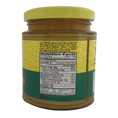 Doña Isabel Yellow Hot Pepper Paste 7.5 oz.