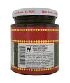 Inca's Food Huacatay 7.5 oz.