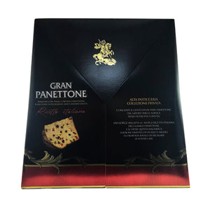San Jorge Gran Panettone - Imported From Peru - Private Collection - 3.31 Lb./1.5 Kg.