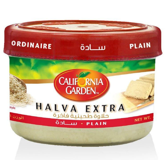 HALVA EXTRA CALIFORNIA GARDEN-Grocery-MOVE HALAL