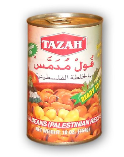 Tazah Fava Beans Ready-to-Eat, 450 G (Fava Beans Palestinian Recipe)