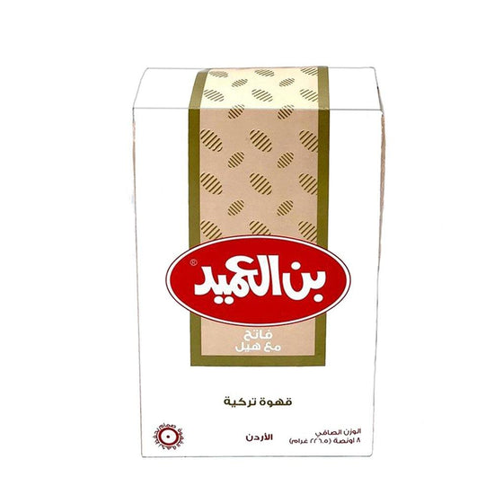 Alameed coffee قهوة بن العميد-Tea-MOVE HALAL