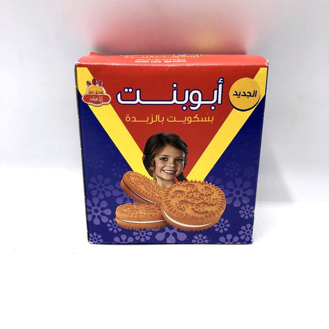 Abu Bint Biscuits - بسكويت أبو بنت-Snacks-MOVE HALAL