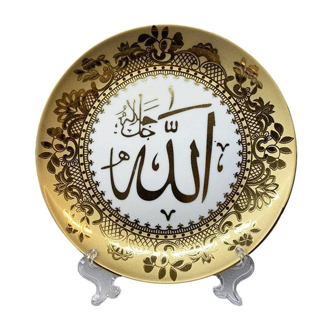 Islamic plate decorations