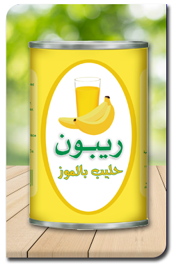 Banana Milk Ribon - حليب موز ريبون-MOVE HALAL