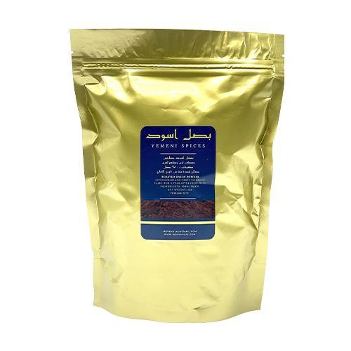 Roasted Onion Powder بصل أسود-Grocery-MOVE HALAL