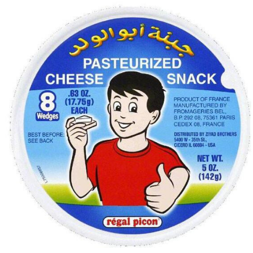 Abu Walad Triangle Cheese- جبنه ابو ولد-MOVE HALAL