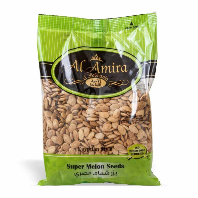 Amira Melon Seeds-MOVE HALAL