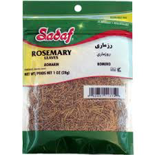 Rosemary-Spices-MOVE HALAL
