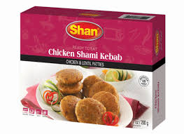 Shami Kabab-Spices-MOVE HALAL