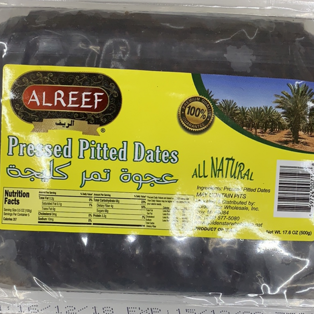 Al Reef pressed pitted dates-Grocery-MOVE HALAL