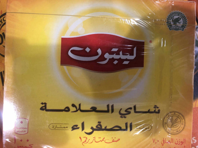 Lipton yellow tea