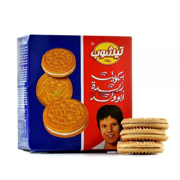 AbuWalad  Biscuits  بسكت ‏أبو ولد - MOVE HALAL