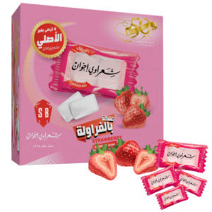 Sharawi Mastic Chewing Gum-علكة المستكة