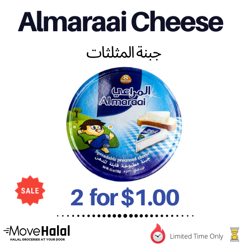 Almarai Cheese جبنة المثلثات